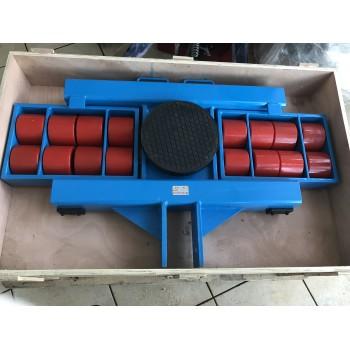 Zestaw transportowy rolkowy ROLKI wózki transportowe do przesuwania maszyn 64t
